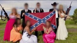 Bandiera Confederazione e armi
